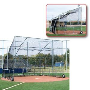 BS4 Portable Backstop Replacement Net